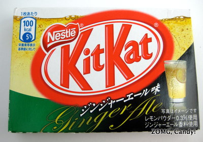 Kit Kat Ginger Ale - Review