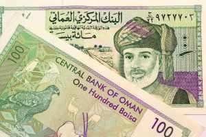 Omani-Rial