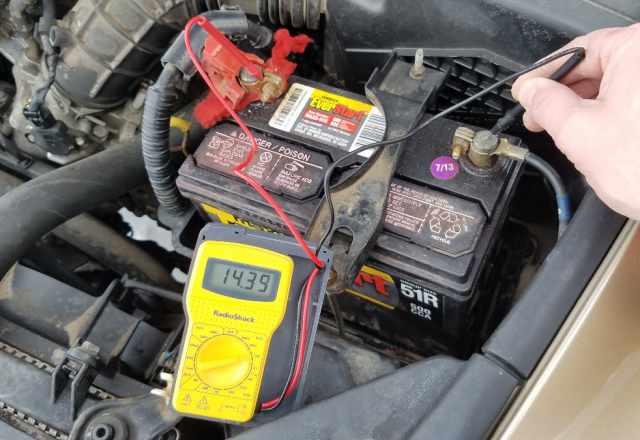 Determining a Car Battery