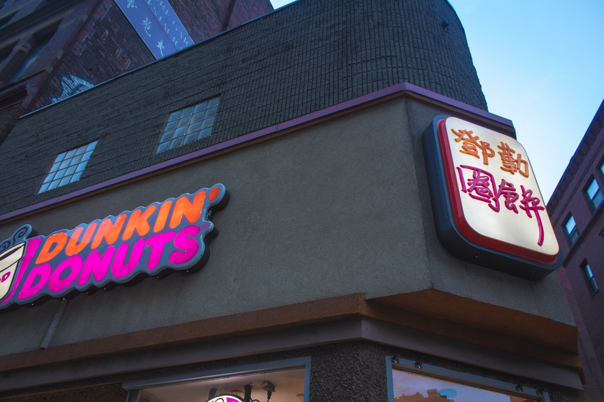 Low Calorie Dunkin Drinks With Accurate Nutritional Value